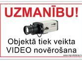 Darba rīki un tehnika Videonovērošana, cena 125 €, Foto