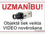 Audio, Video, DVD, SAT,  Video, DVD Videokameras, cena 114 €, Foto
