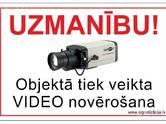 Инструмент и техника Видеонаблюдение, цена 84 €, Фото