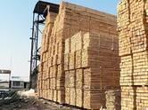 Būvmateriāli,  Kokmateriāli Dēļi, cena 101 €, Foto