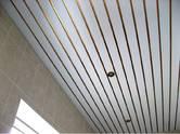 Стройматериалы,  Отделочные материалы Подвесные потолки, цена 7.50 €, Фото