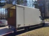 Kravu un pasažieru pārvadājumi Starptautiskie pārvadājumi TIR, cena 0.21 €, Foto