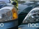 Ремонт и запчасти Автосвет, установка и ремонт, цена 10 €, Фото