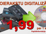 Audio, Video, DVD, SAT,  Video, DVD Dažādi, cena 1.99 €, Foto