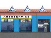 Remonts un rezerves daļas Auto elektrība, remonts un regulēšana, cena 7 €, Foto