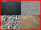 Стройматериалы Чернозём, цена 0.75 €/м3, Фото