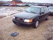 Rezerves daļas,  Audi A6, cena 10 €, Foto