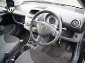 Запчасти и аксессуары,  Toyota Aygo, Фото