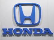 Honda Cr-v, Фото