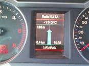 Rezerves daļas,  Audi A8, cena 20 €, Foto