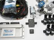 Remonts un rezerves daļas Autogāze, uzstādīšana, regulēšana, cena 600 €, Foto