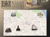 Коллекционирование,  Монеты, купюры Современные монеты, цена 10 €, Фото
