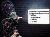 Audio, Video, DVD, SAT,  Video, DVD Dažādi, cena 4 €, Foto