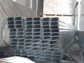 Būvmateriāli Profili ģipškartonam, cena 0.77 €, Foto