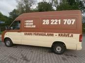 Kravu un pasažieru pārvadājumi Mēbeļu pārvadāšana, cena 0.30 €, Foto