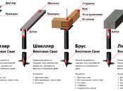 Стройматериалы Фундаментные блоки, цена 35 €, Фото