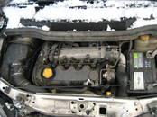 Rezerves daļas,  Opel Zafira, Foto