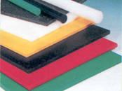 Būvmateriāli,  Apdares materiāli Plastīts, cena 29.99 €, Foto