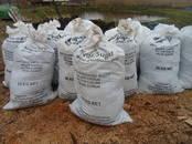 Стройматериалы Чернозём, цена 0.60 €/м3, Фото