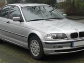 Rezerves daļas,  BMW 3. sērija, cena 70 €, Foto