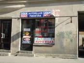Cits... Ķīmija, eļļas, pārstrāde, cena 17 €, Foto
