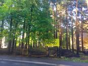 Zeme,  Rīga Mežaparks, cena 440 000 €, Foto