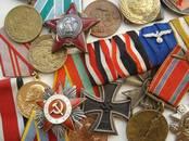 Kolekcionēšana,  Monētas, kupīras Mūsdienu monētas, Foto