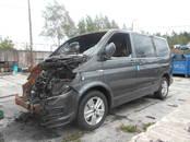 Rezerves daļas,  Volkswagen Multivan, Foto