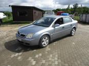 Rezerves daļas,  Opel Vectra, cena 10 €, Foto