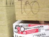 Būvmateriāli Siltumizolācija, cena 5.62 €/m2, Foto