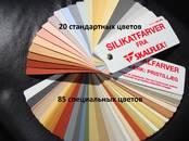 Стройматериалы,  Отделочные материалы Краски, лаки, шпаклёвки, цена 31.95 €, Фото