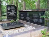 Стройматериалы,  Кирпич, камень, брусчатка Гранит, цена 72 €, Фото