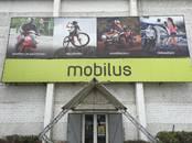 Велосипеды Складные, цена 269 €, Фото