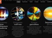 Interneta pakalpojumi Web-dizains un saitu izstrāde, cena 8 €, Foto