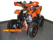 Квадроциклы ATV, цена 450 €, Фото