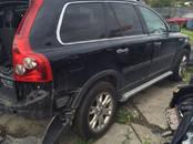 Запчасти и аксессуары,  Volvo XC 90, цена 14.23 €, Фото