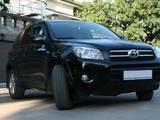 Rezerves daļas,  Toyota RAV 4, cena 4 268.62 €, Foto