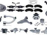 Запчасти и аксессуары,  Audi A4, цена 18 €, Фото