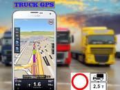 GPS навигаторы GPS карты, цена 15 €, Фото