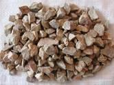 Būvmateriāli Smiltis, cena 1.10 €/m3, Foto