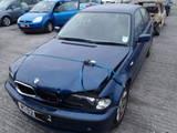 Rezerves daļas,  BMW 5. sērija, cena 110 €, Foto