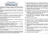 Rezerves daļas Signalizācijas, cena 180 €, Foto