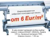 Darījumu kontakti Poligrāfija un prese, Foto