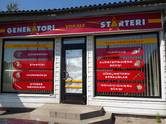 Запчасти и аксессуары,  Skoda Fabia, цена 343 €, Фото