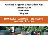 Santehnika,  Apkures aprīkojums, katli Katli, šķidrās degvielā, cena 880 €, Foto