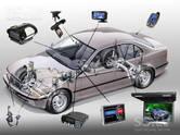 Запчасти и аксессуары,  Lexus ES, цена 10 €, Фото