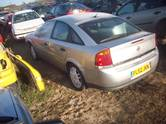 Запчасти и аксессуары,  Opel Vectra, цена 10 €, Фото