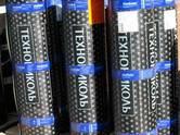 Стройматериалы Мягкая кровля, цена 2.30 €/м2, Фото