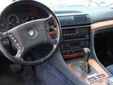 Rezerves daļas,  BMW 7. sērija, Foto