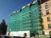 Строительные работы,  Строительные работы, проекты Фасадные работы, цена 25 €, Фото